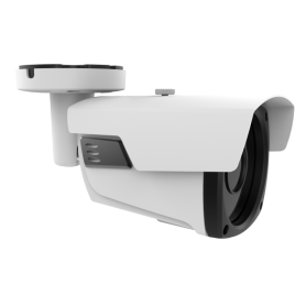 5MP 4-in-1 AHD Varifocal Bullet | White