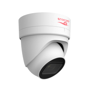 2MP smartAWARE Fixed Dome w/ POE | White